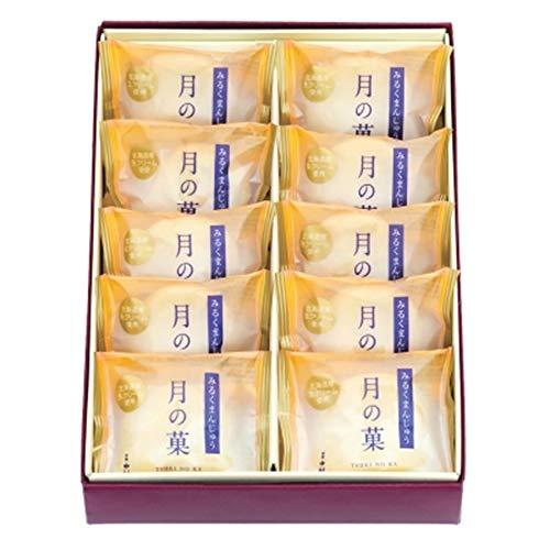 新宿 中村屋 ミルクまんじゅう 月の菓 国産もち米あられ1個セット (10個入り)
