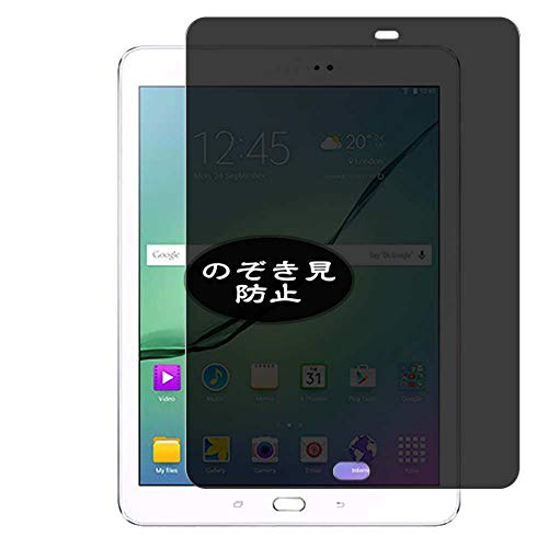 VacFun Anti Espia Protector de Pantalla, compatible con Samsung Galaxy Tab S2 9.7 (2016) T813N/T819N/T810/T815, Screen Protector Filtro de Privacidad Protectora(Not Cristal Templado) NewVer