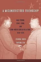 Best sino north korean relations Reviews