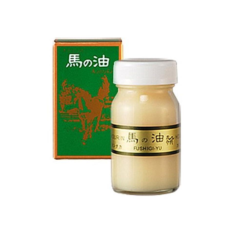 オフェンス扱うランチホウリン 馬の油 カンタカ 65ml ×8セット