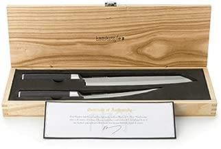 Kamikoto Kensei Knife Set