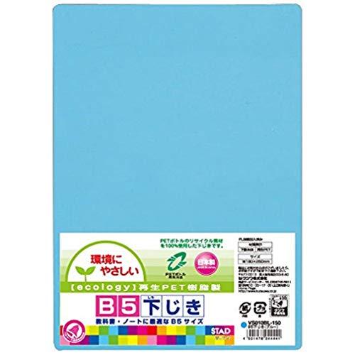 Kutsuwa Stad Shitajiki B5 Vs010bl Blue