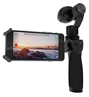 DJI OSMO (NA) Handheld Fully Stabilized 4K 12MP Camera (B016JTHIM8) | Amazon price tracker / tracking, Amazon price history charts, Amazon price watches, Amazon price drop alerts