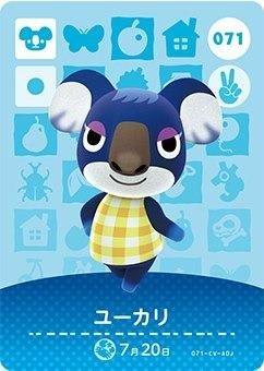どうぶつの森 amiiboカード 第1弾 【071】 ユーカリ