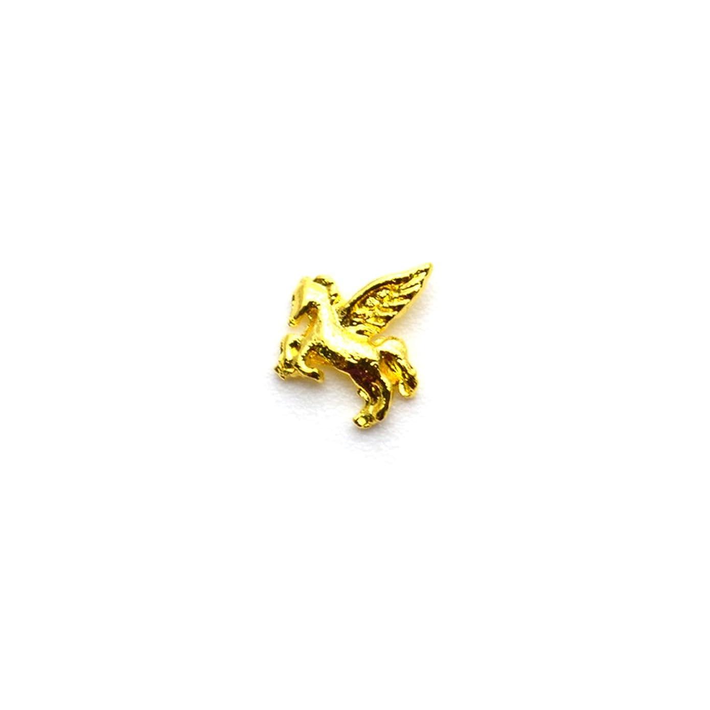許容ポテト振りかけるペガサス メタルパーツ ゴールド 5個入 ネイルパーツ ネイルアート ジェルネイル