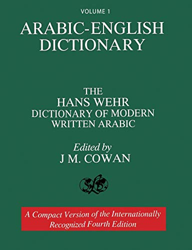 Best english dictionaries