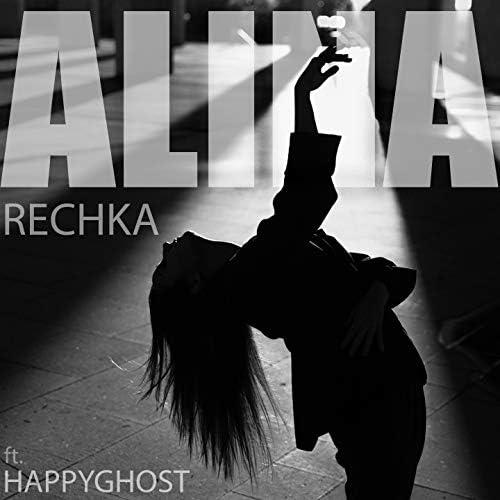 Alina feat. Happyghost