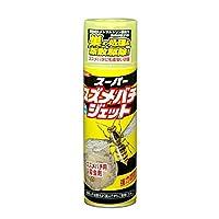 スーパースズメバチジェット(スズメバチの巣)