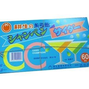 糸引き飴 シャンペンサイダー味 60本入
