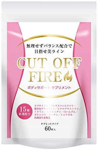 CUT OFF FIRE ボディーサポートサプリメント タブレットタイプ 60粒入 [0040]