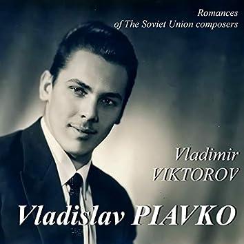 Romances of the Soviet Union Composers
