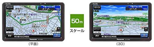 Panasonic(パナソニック)『ゴリラCN-G730D』