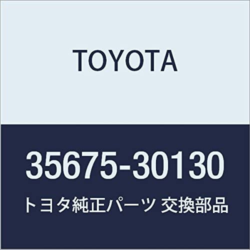 Genuine Ranking TOP16 Toyota Parts - 35675-30130 New product! New type Flange Rr Clutch