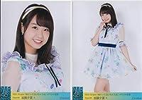 NMB48 僕だって泣いちゃうよ VOL.1ランダム写真加藤夕夏