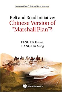 Belt and Road Initiative:Chinese Version of