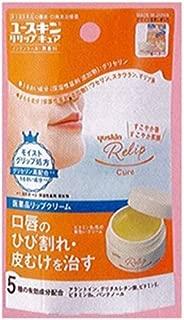 【第3類医薬品】ユースキン リリップキュア 8.5g ×2
