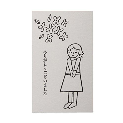松本洋紙店 活版ミニメッセージカード ノラヤ ありがとうございました お礼状 一筆箋 10枚 特殊紙
