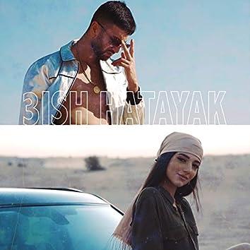 3Ish Hayatak (feat. Kermit)