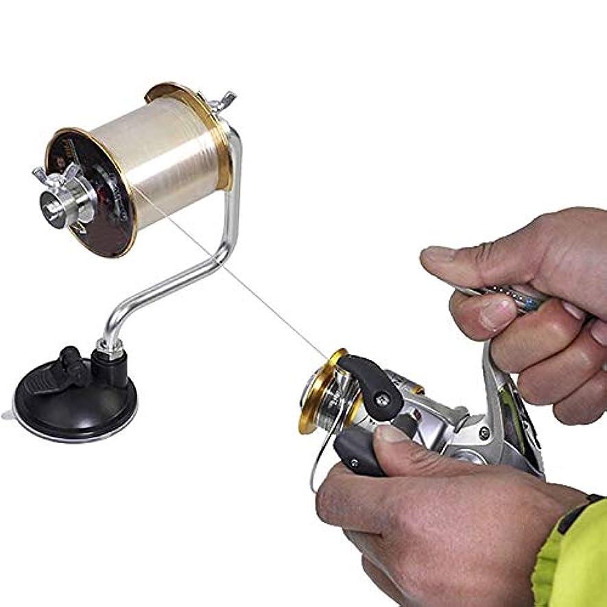 株式会社ほんの許す釣り糸 釣りライン リール用 Majoreal ライン巻 ラインワインダー 釣りラインワインダーリールアルミニウムスプールスプーラー釣り用ポータブルホルダー付