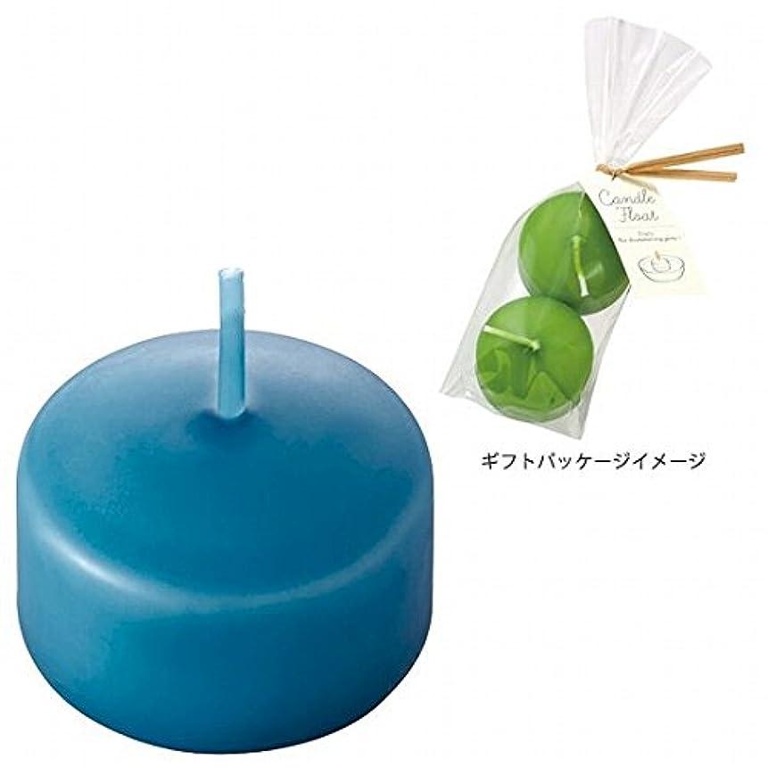高揚した正しくオートメーションカメヤマキャンドル(kameyama candle) ハッピープール(2個入り) キャンドル 「コバルトブルー」