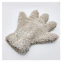 ZHIZI 做饭·扫除用橡胶手套 グリースと汚れを除去するために使用される家庭用マイクロファイバー食器洗いグローブ、キッチンクリーニング手袋 (Color : Gray)