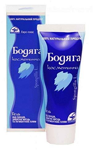 2x75=150ml Spongilla Gel Cream Badyaga Bodyaga Бодяга against bruises powder mask
