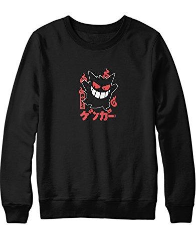 HYPSHRT Sweatshirt Poke Alpollo C000202 Schwarz L