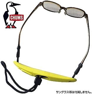 チャムス Universal Fit Glassfloat サングラス メガネ アイフロート CHUMS 水に浮きます 紛失防止 マリンスポーツ