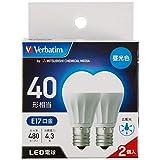 Verbatim バーベイタム LED電球2個セット E17 40W形相当 昼光色 (広配光/定格寿命40000時間/密閉器具対応) LDA4D-E17-G/LCV1X2