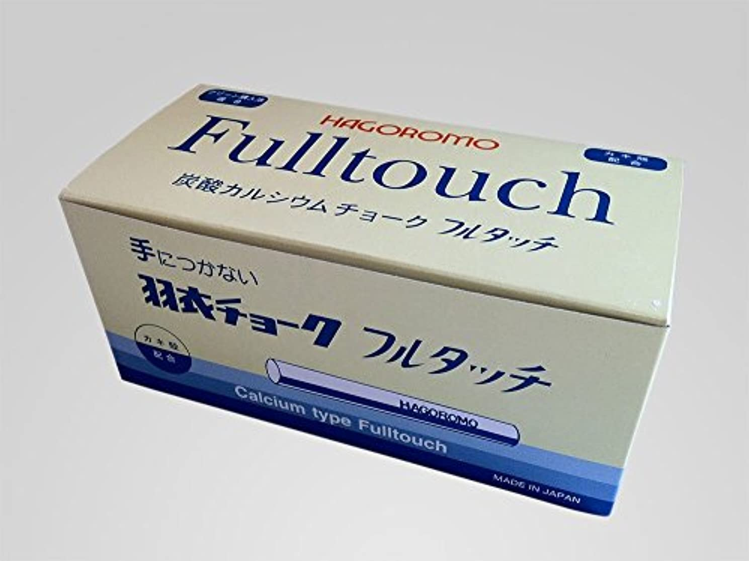 Hagoromo Fulltouch White Chalk 72pcs