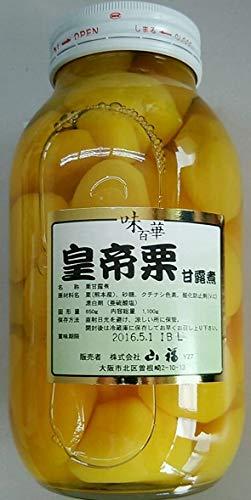 味百華 皇帝栗 甘露煮 1100g(固形650g)×12本 業務用 国産 熊本県 超特大
