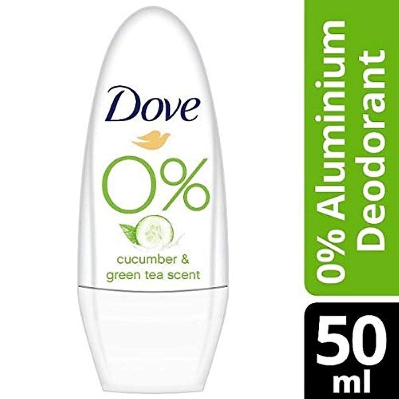 ビスケット回路力強い[Dove ] 鳩遊離アルミニウム防臭剤の50ミリリットルのキュウリの女性のロール - Dove Free Aluminium Cucumber Women's Roll On Deodorants 50ml [並行輸入品]