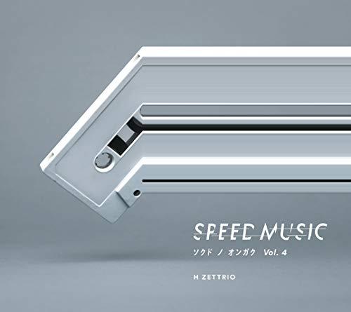 SPEED MUSIC - ソクドノオンガク vol. 4
