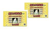 ペット消臭剤 魔法の消臭剤 ねこ物語 空気中の悪臭・バイ菌等 OHラジカルが吸着 日本製 置くだけ 半年消臭/まとめ買い/小80g×2個セット