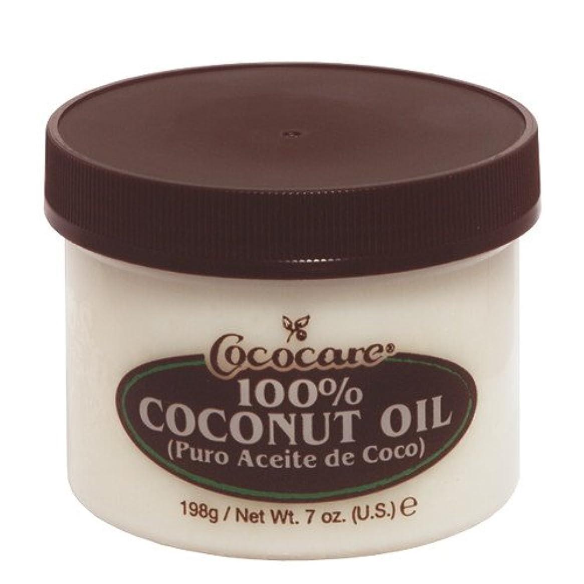 反対に厚い激しいCOCOCARE ココケア ココナッツオイル 198g