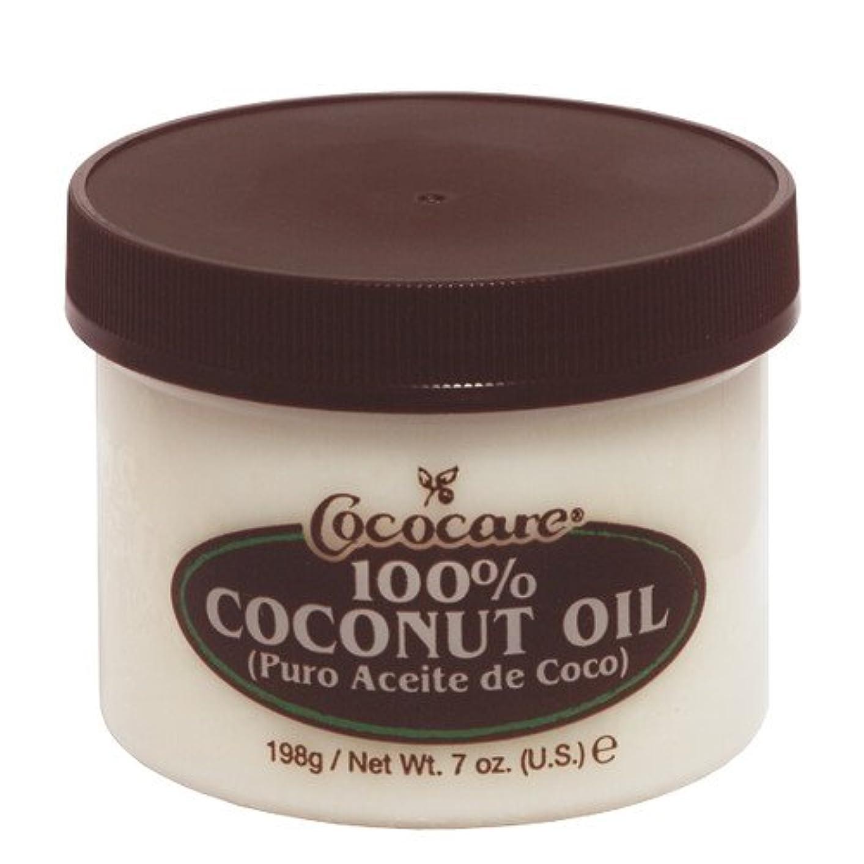 気を散らす右回転COCOCARE ココケア ココナッツオイル 198g