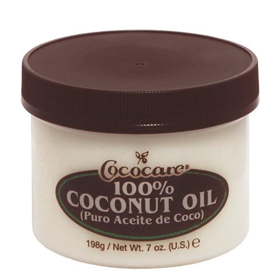 歯科医パンフレット配分COCOCARE ココケア ココナッツオイル 198g