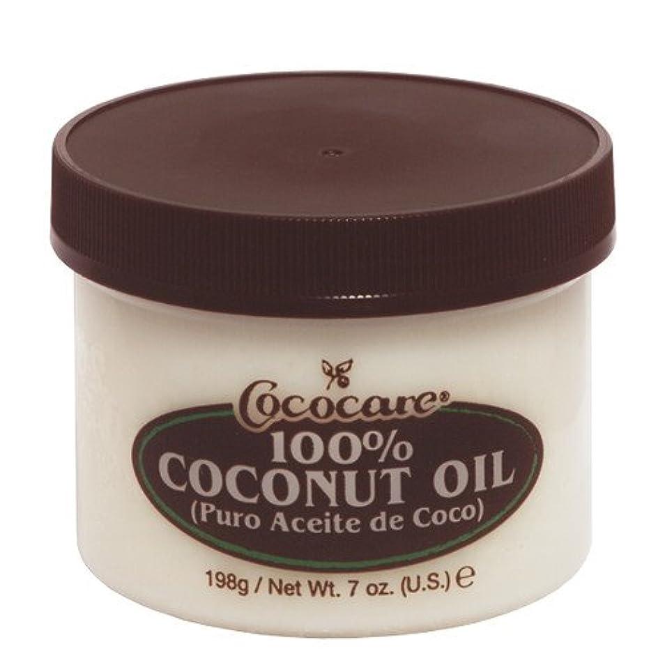 モノグラフ包帯上記の頭と肩COCOCARE ココケア ココナッツオイル 198g