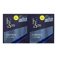 《セット販売》 P&G エイチアンドエス h&s フォーメン プロシリーズ コントロール シャンプー トライアルサシェ 2回分 (12mL×2個)×3個セット 【医薬部外品】