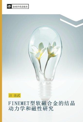 FINEMET型软磁合金的结晶动力学和磁性研究 PDF Books