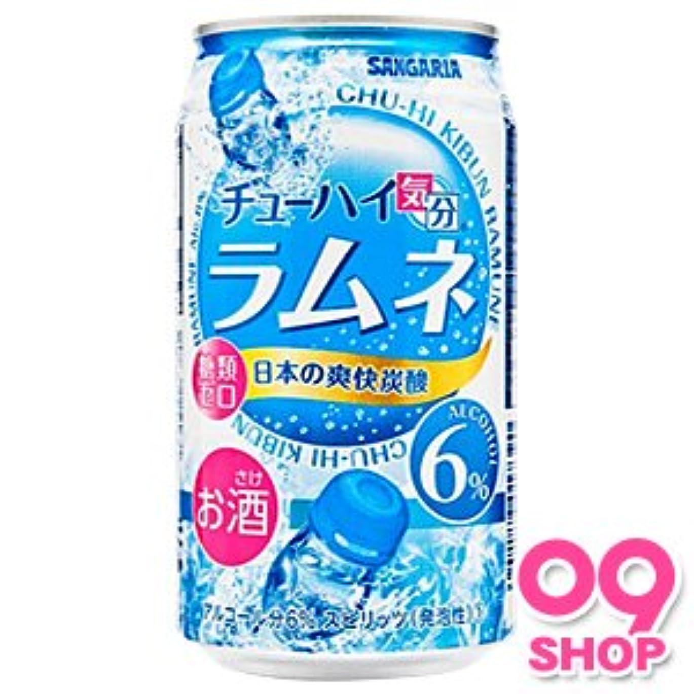 ブリリアント近代化する校長サンガリア チューハイ気分ラムネ 350ml 【24缶セット】