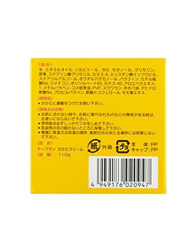 TO-PLAN(トプラン)薬用かかと用クリーム110g