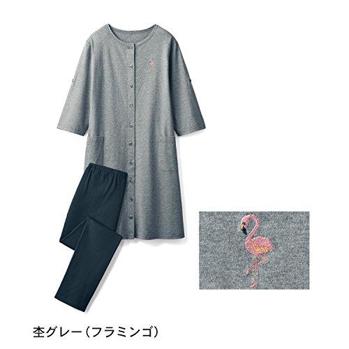 ベルメゾン『授乳対応マタニティ七分袖ロング丈パジャマ』