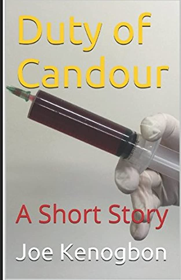 資料ペレグリネーション準備するDuty of Candour: A Short Story
