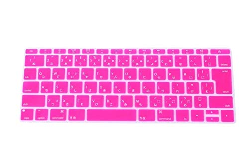Keyboard Cover Japanese Silicone Keyboard Cover Skin For Macbook Pro 13' A1708 (2016 Version,No Touch Bar) For Mac 12' A1534 Japan Version For Keyboard Cover protection (Color : Rose)