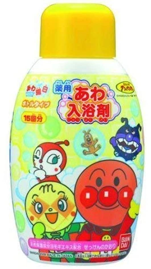 ディスクうがい同種のあわ入浴剤ボトルタイプ アンパンマン × 3個