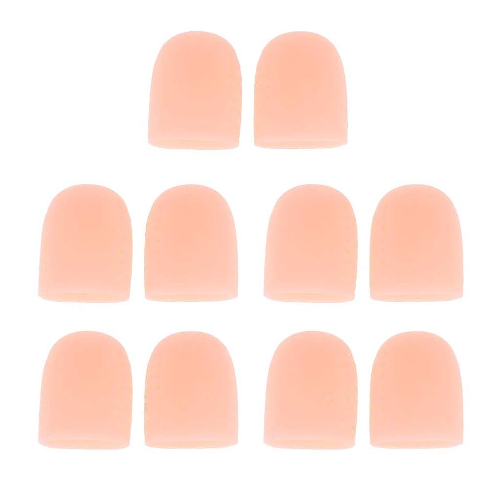 生まれ採用感じるPerfeclan 10個 つま先保護カバー 足指保護パッド 保護キャップ 爪先 指先保護 プロテクター 2色選べ - 肌