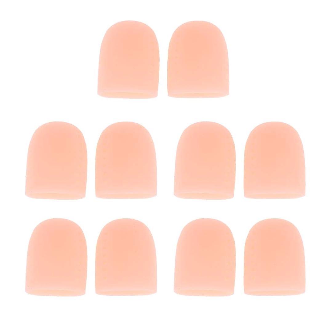 発言する欠陥有利Perfeclan 10個 つま先保護カバー 足指保護パッド 保護キャップ 爪先 指先保護 プロテクター 2色選べ - 肌