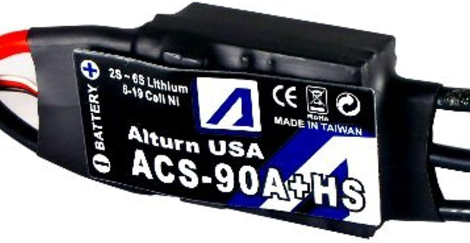 ACS-90A+HS - Brushless Motor Control w  Heat Sink