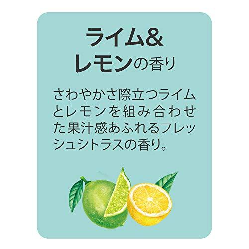 アース製薬『トイレのスッキーリ!Sukki-ri!コレクションライム&レモンの香り』